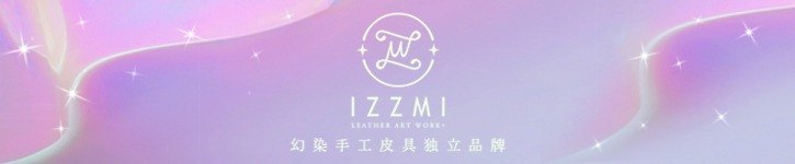 From mainland China - IZZMI Hand Dyed Leather Independent Brand