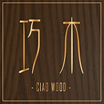 From Taiwan - CIAO WOOD