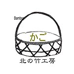 From Japan - bamboo basket