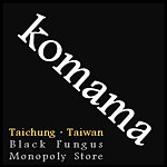 From Taiwan - komama