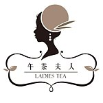 From Taiwan - ladiestea