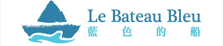 From Taiwan - lebateaubleu