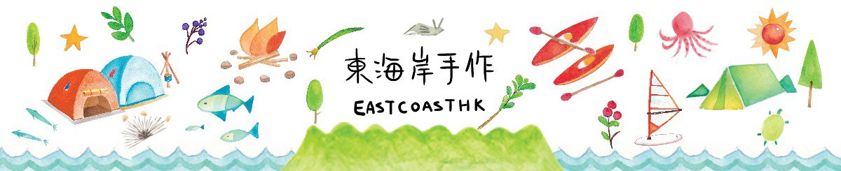 Designer Brands - EastCoast Hong Kong