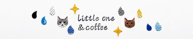 little one & coffee