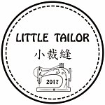 Little Tailor