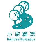 Raintree Illustration