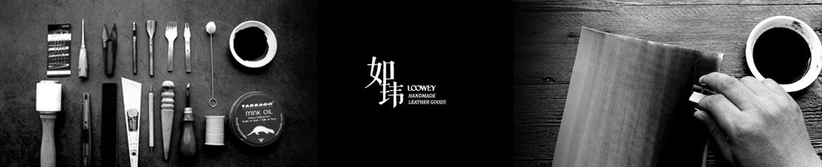 From mainland China - loowey