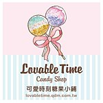 From Taiwan - Lovable Time Candy Shop