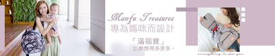 Mnafu Treasures 滿福寶