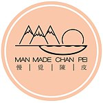 From Hong Kong - Man Made Chan Pei