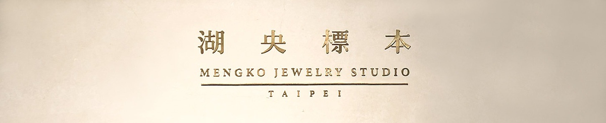 From Taiwan - Mengko Jewelry Studio