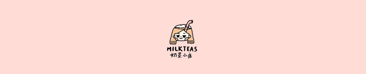 From Malaysia - milkteas.paper