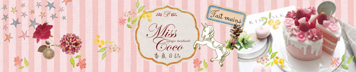 From Taiwan - miss-coco