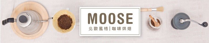 From Taiwan - moosecoffee