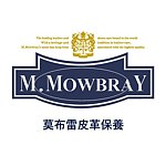 Designer Brands - M.MOWBRAY Leather Care Expert