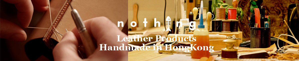 Designer Brands - Nothing Leather Workshop Made in HK