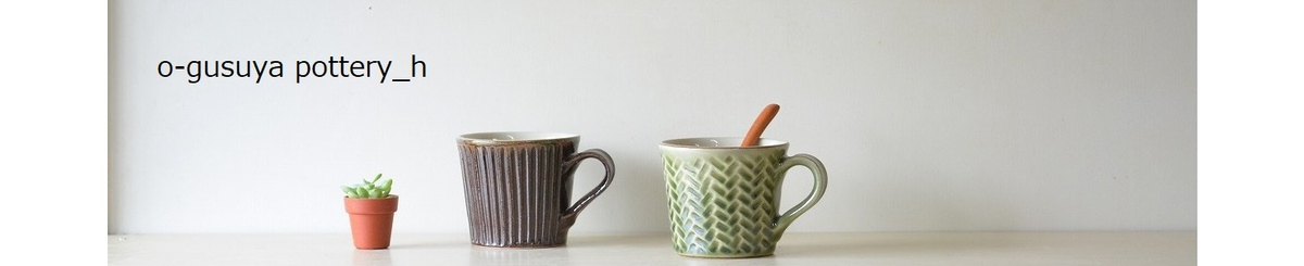 From Japan - o-gusuya pottery_ h