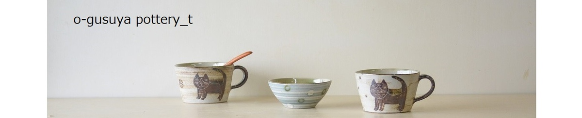 From Japan - o-gusuya pottery_t