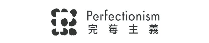 From Taiwan - perfectionism