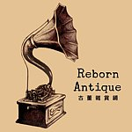 From Taiwan - reborn-antique vintage store