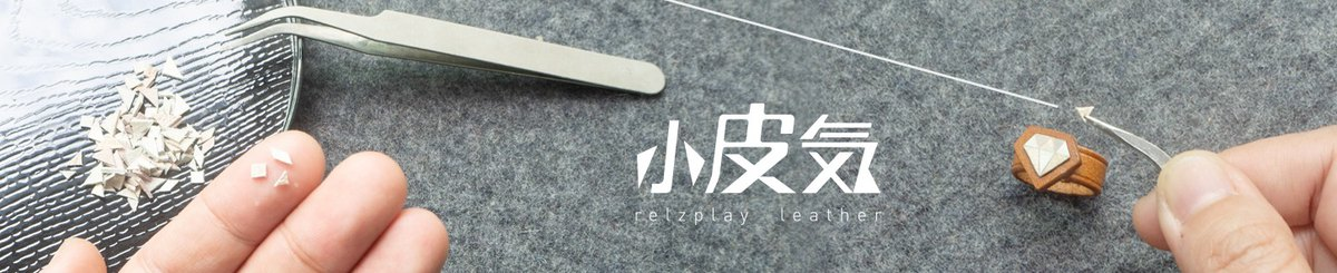 From Hong Kong - relzplay leather handmade