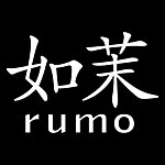 From mainland China - rumo