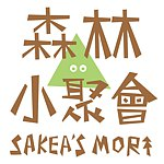 From Taiwan - Sakea's Mori