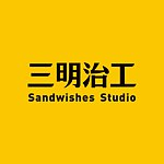 Sandwishes Studio