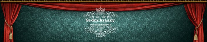 From Japan - Sedmikrasky