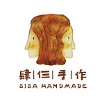 From mainland China - sesa