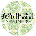 From Taiwan - SEWING99