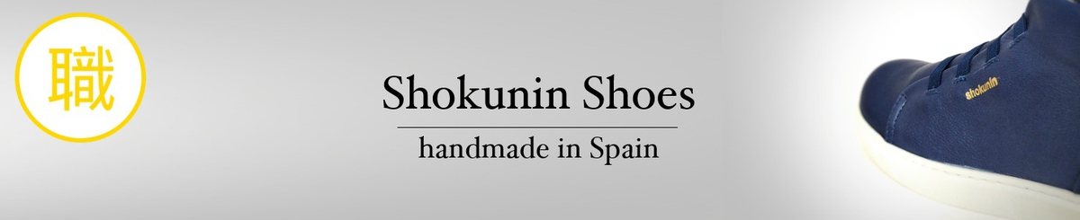 From Singapore - Shokunin Shoes