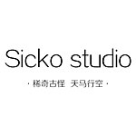 From mainland China - Sicko Studio