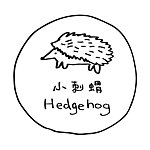Hedgehog 小刺蝟