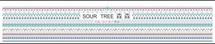 From Taiwan - sourtree
