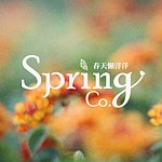 From Taiwan - springco