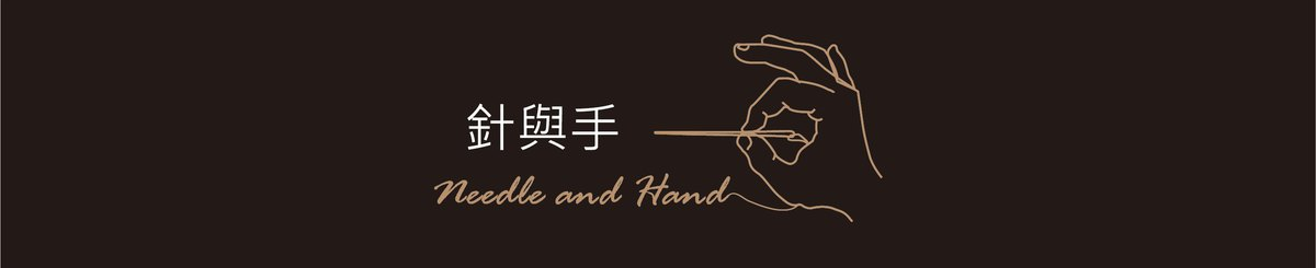 Designer Brands - Needle and Hand