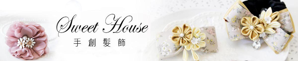 Designer Brands - sweethouse