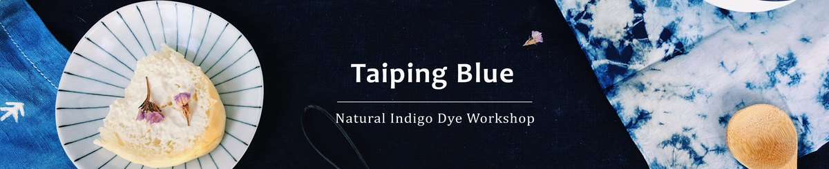 Designer Brands - taiping-blue