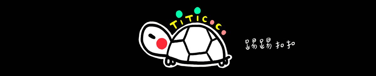 From Taiwan - titicoco