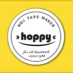 Designer Brands - hoppy Washi Tape