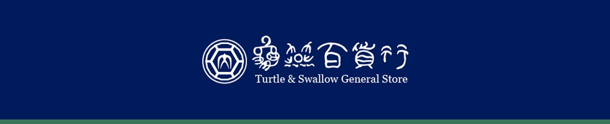 From Taiwan - turtleswallow