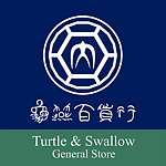 亀燕百貨行 Turtle & Swallow General Store