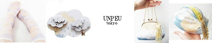 From Japan - unpeu-tokyo