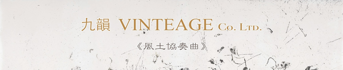 From Taiwan - VINTEAGE Co. Ltd.