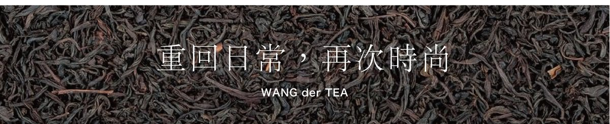 Designer Brands - WANG der TEA