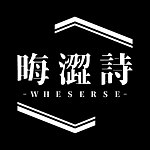 From Taiwan - wheserse-studio