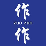From Taiwan - zuozuo-diy